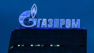 Gazprom: Αύξηση 3,5% των εξαγωγών φυσικού αερίου σε Ευρώπη και Τουρκία το 2018