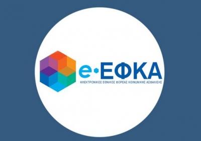 e-ΕΦΚΑ και ΟΑΕΔ: Καταβολές 112 εκατ. ευρώ σε 172.000 δικαιούχους  έως τις 21 Φεβρουαρίου