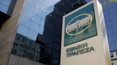 Κορυφαίες Διακρίσεις για την Εθνική Τράπεζα