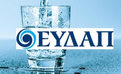 ΕΥΔΑΠ: Αποκαταστάθηκε η υδροδότησης στην πλειοψηφία των βορείων προαστίων της Αττικής