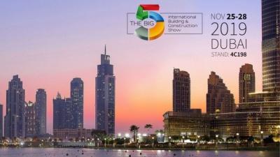 Ρεκόρ συμμετοχών με 55 ελληνικές επιχειρήσεις στη διεθνή έκθεση «Big 5 Show Dubai 2019»