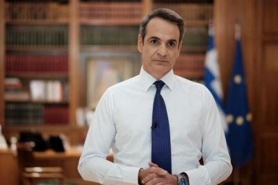 Μητσοτάκης: Η Ελλάδα με το  Ταμείο Ανάκαμψης μετατρέπει τις υποδομές του Δημοσίου σε εφαλτήριο ανάπτυξης