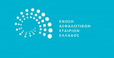 Εκτίναξη των συμβολαίων Ζωής και ασθενειών το 2019 καταγράφει η έρευνα της ΕΑΕΕ