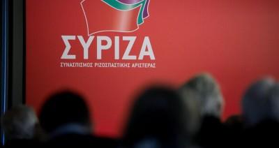 Συνεδριάζει η Πολιτική Γραμματεία του ΣΥΡΙΖΑ – Στο επίκεντρο η διεξαγωγή του Συνεδρίου