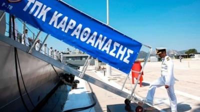Τα ονόματα των ηρώων των Ιμίων λαμβάνουν τρεις πυραυλάκατοι του Πολεμικού Ναυτικού