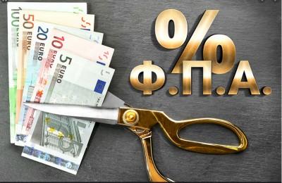 Ξεκινούν οι συμψηφισμοί φόρων με την έκπτωση 25% του ΦΠΑ - Αναλυτικό παράδειγμα