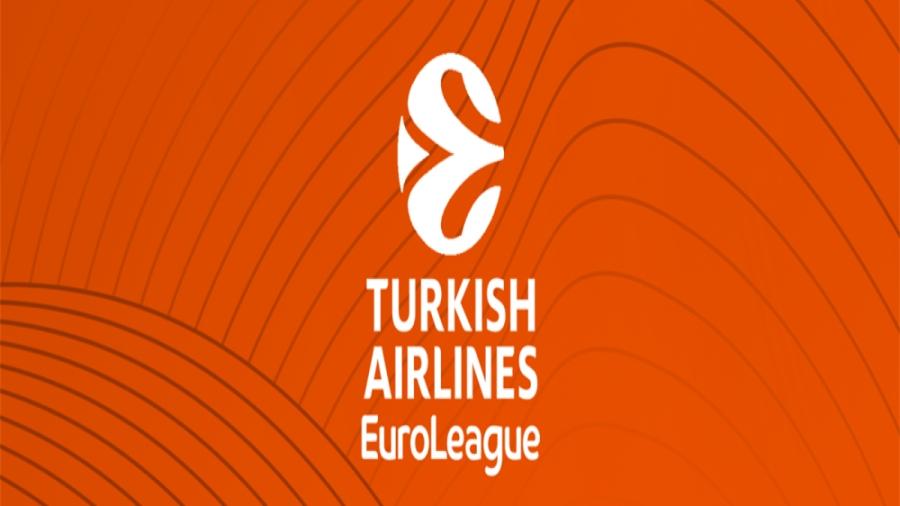 H Euroleague ανακοίνωσε την πρώτη συλλογική σύμβαση με την Ένωση Παικτών!