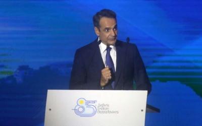 Πακέτο μέτρων 3,4 δισεκ. ευρώ ανακοίνωσε ο πρωθυπουργός από την 85η ΔΕΘ  - Μειώσεις φόρων και παροχές σε νέους
