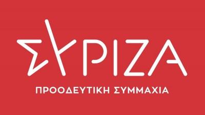 ΣΥΡΙΖΑ: Ζητά ενημέρωση για τη συμφωνία Ελλάδας - Αλβανίας περί οριοθέτησης υφαλοκρηπίδας - ΑΟΖ