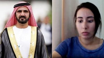 Τριγμοί στο παλάτι του εμίρη του Ντουμπάι - Η κόρη του Latifa τον κατηγορεί ότι την κρατάει όμηρο