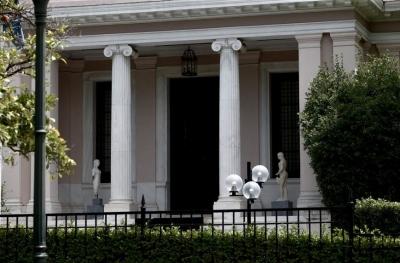 Μαξίμου: Ο Τσίπρας ζητεί προνομιακή μεταχείριση για Κουφοντίνα και παραβίαση της έννομης τάξης