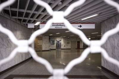 Στάσεις εργασίας την Παρασκευή (19/10) στο μετρό