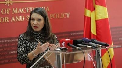 Πρόκληση στα Σκόπια: Η υπουργός Εργασίας αγνόησε την επαίσχυντη Συμφωνία των Πρεσπών και επανέφερε πινακίδα με το όνομα «Μακεδονία»