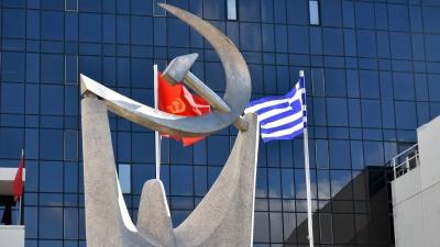 KKE: Τεράστιες οι ευθύνες της κυβέρνησης να φέρει το αντεργατικό νομοσχέδιο σε μέρα πανελληνίων