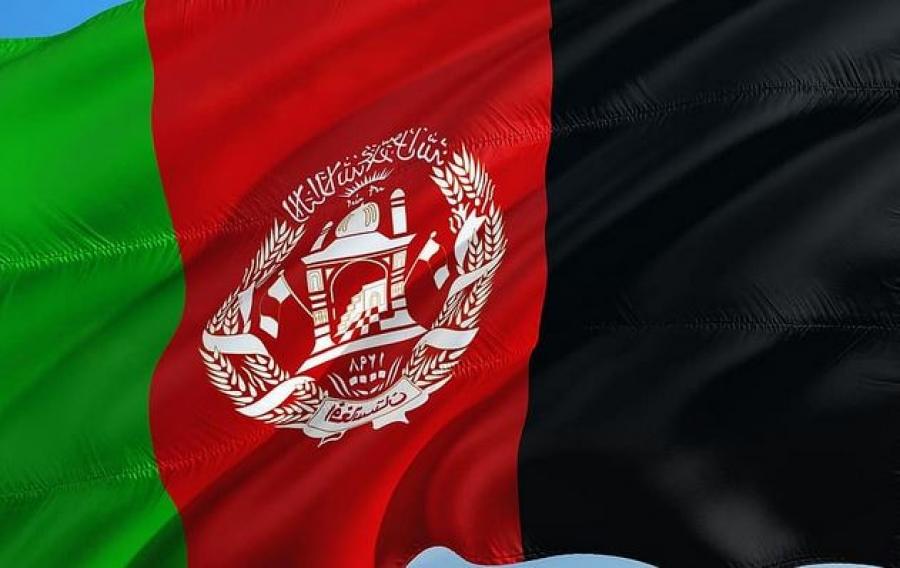 Αφγανιστάν: Εκρήξεις σε δύο επαρχίες - Τουλάχιστον δύο νεκροί και 21 τραυματίες