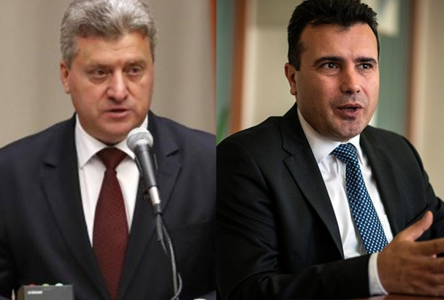 Image result for zaev ivanov