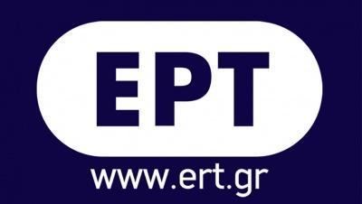 Ο Πετσίτης, ο Ντέρης, το πάρτι απευθείας αναθέσεων και συμβάσεων στην ΕΡΤ