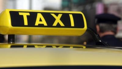 ΣΑΤΑ: Στάση εργασίας των ταξί από τις 8.00 πμ έως τις 17.00 μμ στις 6 Μαρτίου 2018