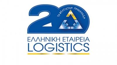 Νέα Διοίκηση για την Ελληνική Εταιρεία Logistics