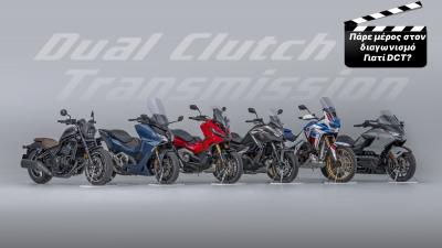 Διαγωνισμός: Γίνε Εσύ ο Νέος Πρωταγωνιστής της Honda!