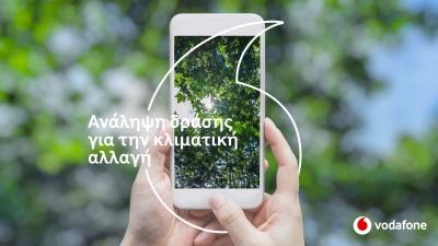 Πρόγραμμα Ανακύκλωσης Συσκευών και Αξεσουάρ από Vodafone και Προσκόπους