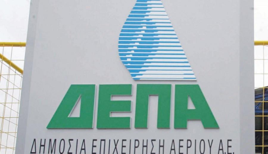 Η Επιτροπή Ανταγωνισμού απαλλάσσει τη ΔΕΠΑ από τις δεσμεύσεις που είχε αναλάβει