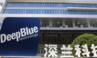 Στρατηγικές επενδύσεις στην Ελλάδα από την DeepBlue Technology