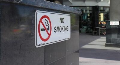Ο Δήμος Αθηναίων δημιουργεί το πρώτο ιατρείο διακοπής καπνίσματος