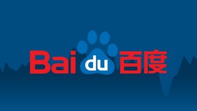 Baidu: Ο ψηφιακός «γίγαντας» εισβάλλει στα ηλεκτροκίνητα ΙΧ