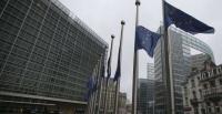 Ευρωπαϊκές πηγές: Δεν μπορεί να συνεδριάσει τη Δευτέρα το Eurogroup, δεν θα έχει αντικείμενο συζήτησης