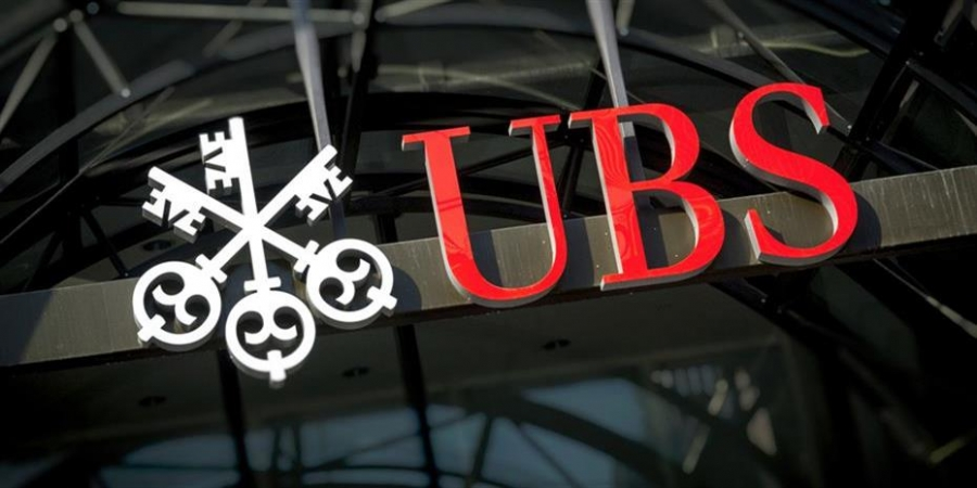 Σειρά διακρίσεων για τη UBS στα βραβεία του Euromoney