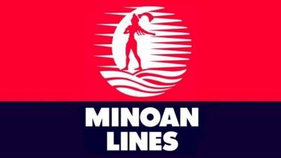 Μινωικές Γραμμές: Τα δρομολόγια των πλοίων μετά την άρση του απαγορευτικού απόπλου
