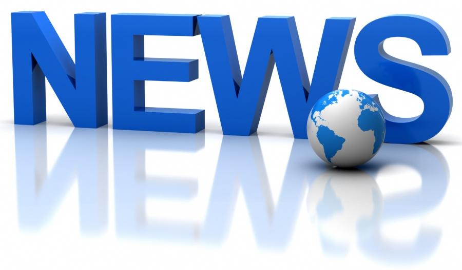 Υποχωρεί η τουρκική λίρα μετά την είδηση για τον πυροβολισμό του Ρώσου πρέσβη