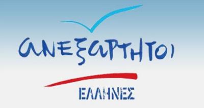 Απάντηση ΑΝΕΛ σε ΝΔ: Ο Μητσοτάκης και η οικογένειά του χρησιμοποιούν ελικόπτερα του Χριστοφοράκου