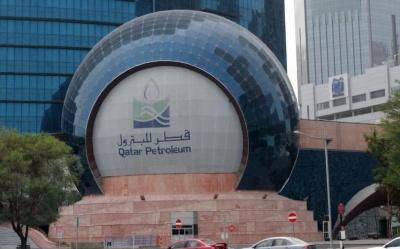 Επενδύσεις 20 δισ. δολαρίων στις ΗΠΑ σχεδιάζει για το επόμενο διάστημα η Qatar Petroleum