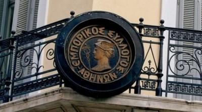 Εμπορικός Σύλλογος Αθηνών: Οι πορείες δημιουργούν συνθήκες οικονομικής ασφυξίας