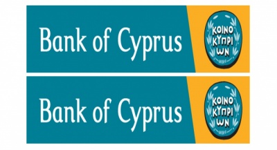 Τράπεζα Κύπρου: Ζημιές 552 εκατ. ευρώ το 2017 - Hourican: Θα συνεχιστεί η μείωση των NPLs