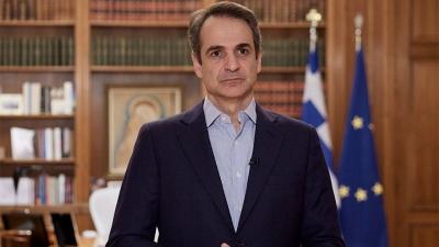 Σύσκεψη υπό τον πρωθυπουργό Κ. Μητσοτάκη για το μεταναστευτικό