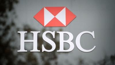 HSBC: Οι τιμές σοκ στην Ενέργεια απειλούν με εκτροχιασμό την ανάκαμψη - Πόσο θα επηρεαστούν επιχειρήσεις και νοικοκυριά