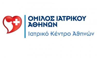 Οι ξεχασιάρηδες του Ιατρικού Αθηνών και το κουβάρι απαιτήσεων και οικονομικής θέσης των θυγατρικών