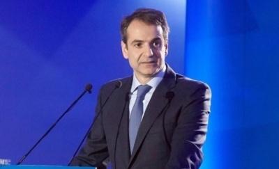 Μητσοτάκης: Η ΝΔ θα κερδίσει πανηγυρικά στις εκλογές και θα στείλει τον ΣΥΡΙΖΑ στο χρονοντούλαπο της ιστορίας