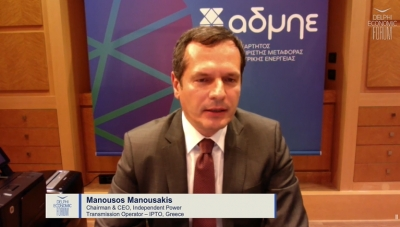 Μανουσάκης: Ο ΑΔΜΗΕ βασικός συντελεστής της ενεργειακής μετάβασης - Ο σχεδιασμός έως το 2030