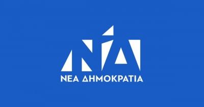 ΝΔ: Ο Τσίπρας κατασκευάζει ψεύτικους εχθρούς για να κάνει ξανά ψεύτικους πολέμους