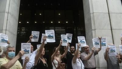 Ελευθεροτυπία - Τσιάρας: Ρύθμιση υπέρ των πρώην εργαζομένων - Γεωργιάδης: Λύσαμε το θέμα των δεδουλευμένων