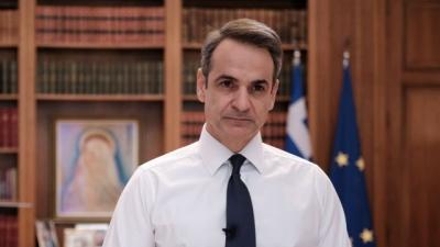 Συγκρότηση ανώτατης κυβερνητικής επιτροπής για να καλυφθεί το επικοινωνιακό έλλειμμα χρειάζεται ο Μητσοτάκης