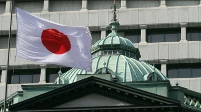 Ιαπωνία: Αμετάβλητα διατήρησε τα επιτόκια η Κεντρική Τράπεζα, στο -0,1% - Αισιόδοξη η BoJ για την πορεία της οικονομίας