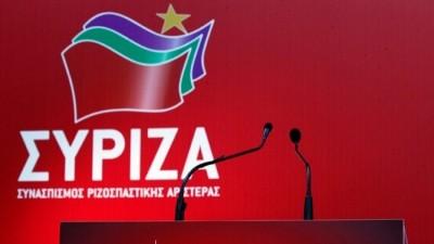 Έντονη δυσαρέσκεια των ευρωβουλευτών του ΣΥΡΙΖΑ για την απάντηση της Commission για το θέμα της Αγίας Σοφίας