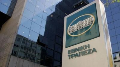 ΕΤΕ: Η έγκαιρη και στοχευμένη κάλυψη του χρηματοδοτικού κενού του επιχειρηματικού τομέα περιορίζει τις επιπτώσεις της πανδημίας