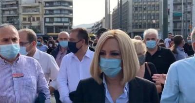 Γεννηματά για δικαστική απόφαση για Χρυσή Αυγή: Δικαίωση για τα θύματα και τη Δημοκρατία