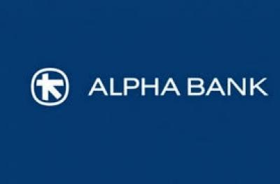 «Μάχη» με την τιμή της αύξησης στην Alpha Bank – Υψηλός όγκος και πτώση άνω του 7%